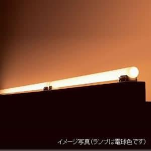 DNライティング シームレスラインランプ 全長1245mm 3波長形昼白色(色温度:5000K) シームレスラインランプ 全長1245mm 3波長形昼白色(色温度:5000K) FRT1250EN 画像3
