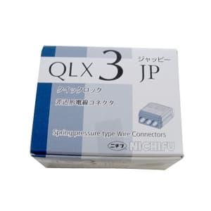 因幡電機 《ジャッピー》クイックロック 差込形電線コネクター 極数:3 青透明 1ケース50個入 QLX3-JP-BCL
