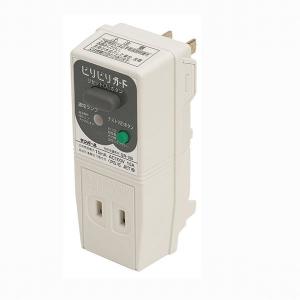 テンパール工業 プラグ形漏電遮断器 ビリビリガード GRXB1515