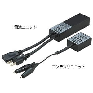 ジェフコム 【生産完了品】検電・配線チェッカー AD-950P