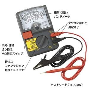 ジェフコム 【生産完了品】絶縁抵抗計 DM-1528S