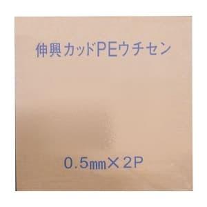 伸興電線 2対カッドPEウチセン 0.5mm 2対 200m巻 カッドPEウチセン0.5*2P*200