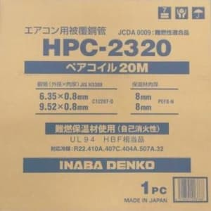 因幡電工 【お買い得 10巻セット】エアコン配管用被覆銅管 ペアコイル 2分3分 20m 【お買い得10巻セット】ペアコイル 2分3分 HPC-2320_10set 画像3