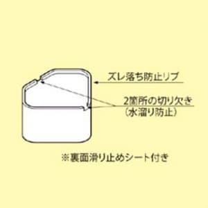 因幡電機 洗濯機用防振かさ上げ台 ふんばるマン 1セット4個入 洗濯機用防振かさ上げ台 ふんばるマン 1セット4個入り OP-SG600 画像4