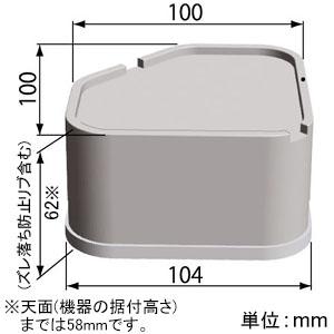 因幡電機 洗濯機用防振かさ上げ台 ふんばるマン 1セット4個入 洗濯機用防振かさ上げ台 ふんばるマン 1セット4個入り OP-SG600 画像5