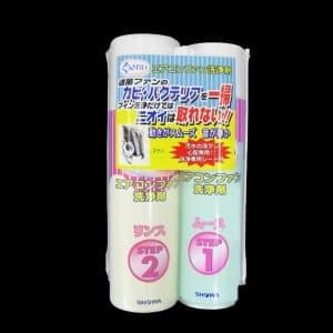 ショーワ 【生産完了品】エアコンファン洗浄剤 くうきれい AFC-501