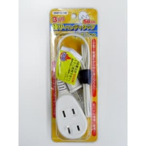 ヤザワ 【生産完了品】極小ハンディタップ 3個口 0.5m SNP51W_outlet