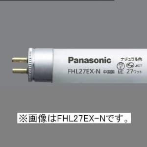 パナソニック パルック蛍光灯 27W スリム形・スタータ形 3波長形電球色 FHL27EX-L