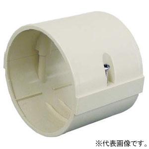 因幡電工 ジョイント 直線継手 90サイズ 配管化粧カバー ビル設備用 《スリムダクトPD》 PDJ-90-I