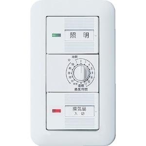 パナソニック 浴室換気スイッチセット プレート付 WTP53916WP