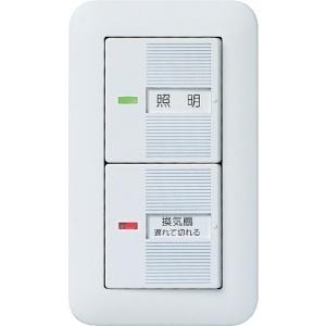 パナソニック トイレ換気スイッチ プレート付 WTP54816WP