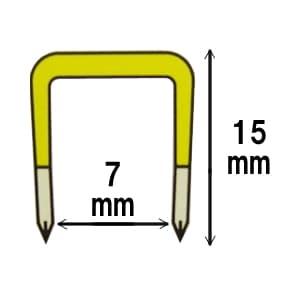 ヤザワ 【生産完了品】ステップル5/8 内幅7mm 釘長さ15mm 100本入 ST805P