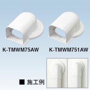 オーケー器材 室内用 配管化粧ダクト 《スカイダクト》 TMシリーズ ウォールカバー丸フランジ 75型 ホワイト K-TMWM75BW