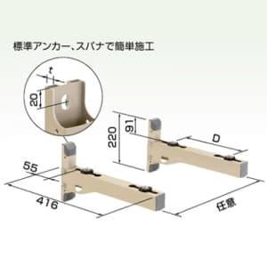 オーケー器材 【生産完了品】アルミ製据付架台 《アルミキーパー》 ブラケット架台 K-ATT6B
