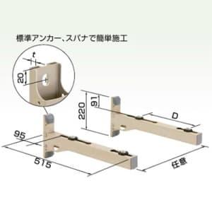 オーケー器材 【生産完了品】アルミ製据付架台 《アルミキーパー》 ブラケット架台 K-ATT6BL