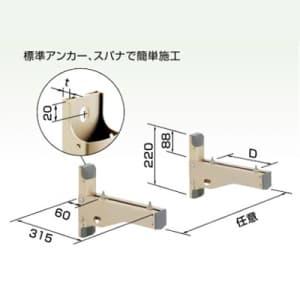 オーケー器材 【生産完了品】アルミ製据付架台 《アルミキーパー》 ブラケット架台 K-ATT6AS