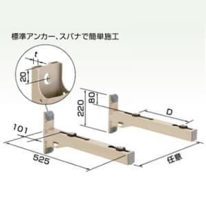 オーケー器材 【生産完了品】アルミ製据付架台 《アルミキーパー》 ブラケット架台 K-ATT8BL