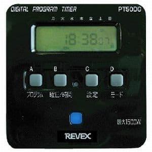 リーベックス 【生産完了品】デジタルプログラムタイマーⅡ  グレー PT50DG