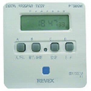 リーベックス 【生産完了品】デジタルプログラムタイマーⅡ  ホワイト PT50DW