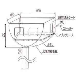 フソー化成 壁掛けエアコン簡易型洗浄シートセット(水洗用補助器具付) HCS-3