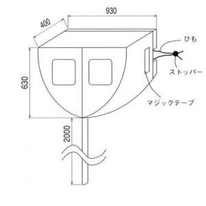 フソー化成 家庭用エアコン洗浄シート 930×400×630mm CS-EL3