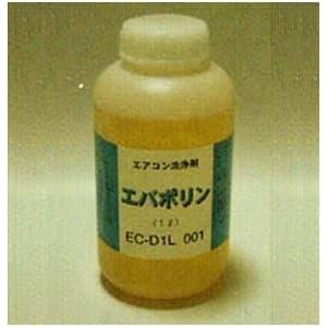 フソー化成 【生産完了品】エアコン洗浄液 エバポリンオレンジ(オレンジ香料入) 内容量1L EC-D1L