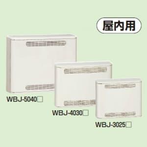 未来工業 情報ウオルボックス 屋内用 ミルキーホワイト WBJ-3025M