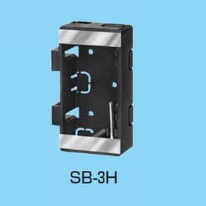 【数量限定特価】スライドボックス ホテル用 3コ用 取付ピッチ83.5mm用 SB-3H