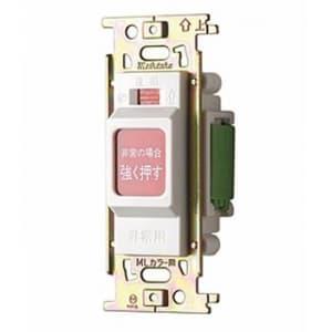明工社 ML非常用押釦スイッチ 7A 300V ML1117