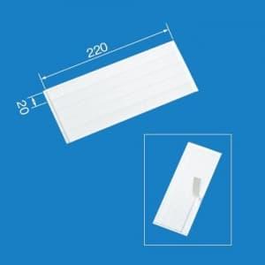 パナソニック 《スッキリダクト Rシリーズ》 室内機端末仕上材 ホワイト 5枚入 DAR9075S