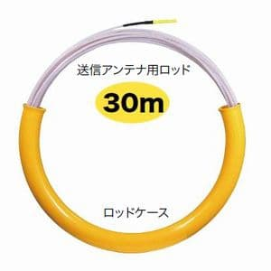ジェフコム 【生産完了品】ポイントカンサーチ KS-31