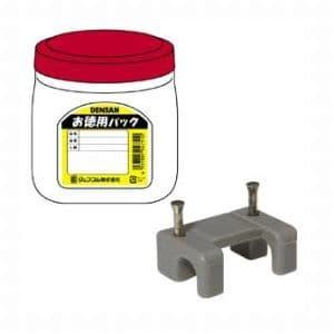ジェフコム お徳用パック コンクリート用 コンタックサドル 適用電線:VVF1.6×2C、VVF2.0×2C 入数:230個 TP-JC-10