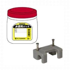 ジェフコム お徳用パック コンクリート用 コンタックサドル 適用電線:VVF1.6×3C、VVF2.0×3C 入数:200個 TP-JC-14
