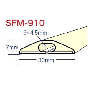 くるくるソフトモール 長さ1m×幅30mm×高さ7mm ブラウン SFM-910XBN