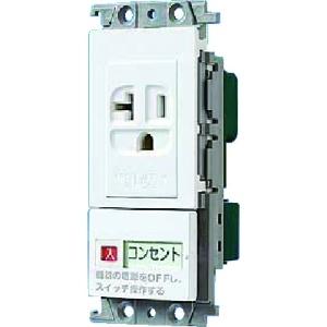 パナソニック エアコン用埋込スイッチ付コンセント 100V用 15A・20A兼用接地コンセント、「入」「切」表示スイッチB 20A ホワイト WTF19217W