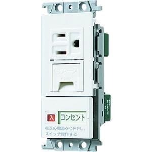 パナソニック エアコン用埋込スイッチ付コンセント 100V用 接地コンセント、アースターミナル、「入」「切」表示スイッチB 20A ホワイト WTF11317W