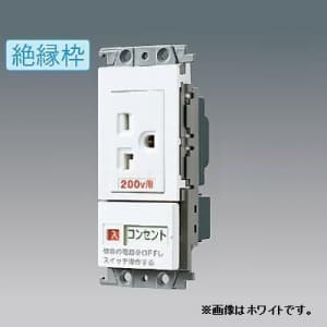パナソニック エアコン用埋込スイッチ付コンセント 200V用 15A・20A兼用接地コンセント、「入」「切」表示スイッチD 20A ホワイト WTF19227W