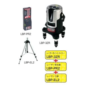 ジェフコム 【生産完了品】レーザーポイントライナー 受光器・三脚セット LBP-3ZR-SET