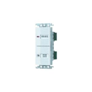 パナソニック 【コスモシリーズワイド21】換気扇電源スイッチ(パイロット・ほたるB)+強弱スイッチセット 0.5A ホワイト WTC525282W