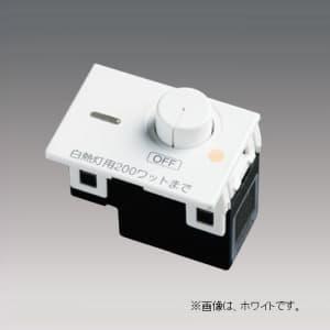 パナソニック 【受注生産品】【コスモシリーズワイド21】ライトコントロール 白熱灯用200W ベージュ NQ20203TF