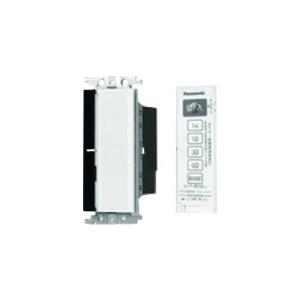 パナソニック 【コスモシリーズワイド21】とったらリモコン 2線式 入/切用・3チャンネル形 遅れ消灯機能付 ベージュ WTC56519F