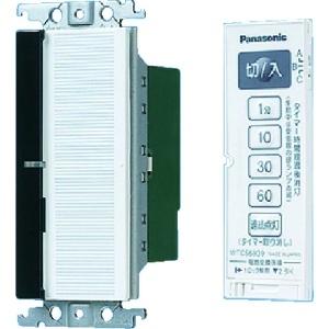 パナソニック 【コスモシリーズワイド21】とったらリモコン 2線式 親器 3路配線対応形 入/切用・3チャンネル形 遅れ消灯機能付 ホワイト WTC56512W
