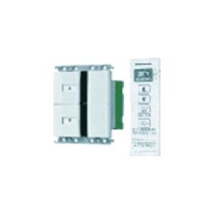 パナソニック 【コスモシリーズワイド21】とったらリモコン 2線式 親器 調光用・2チャンネル形 白熱灯専用 ホワイト WTC56616W