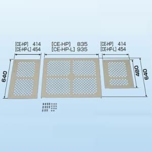 日晴金属 クーラーキヤッチャー用保護パネル 粉体塗装 アイボリー CE-HP
