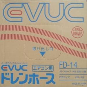 ユーシー産業 エアコン用ドレンホース 《EVUC》 φ14×50m FD-14
