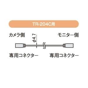 コロナ電業 【生産完了品】《Telstar》延長ケーブル 20m  映像+音声+電源 TR-204C用 C-WM20