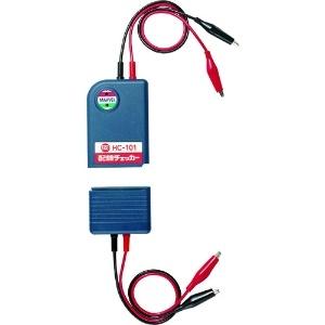 マーベル 配線チェッカー 最大導通テスト可能回路抵抗:1000Ω HC-101