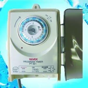 屋外用プログラムタイマー 防雨型 PT-W1