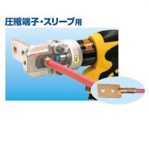 MKE-200ML用圧縮単子用ダイス CU75 200M-CU75