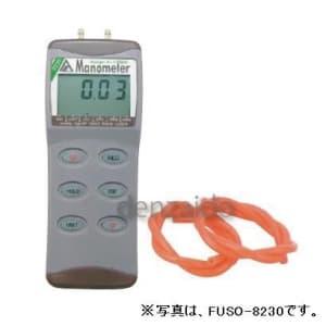 FUSO マノメータ FUSO-8205